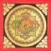 Mandala with Om Mani Padme Hum